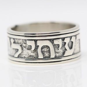 JAMES AVERY Sterling Song Of Solomon Band Ring 9
